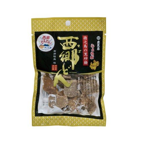 徳之島の黒砂糖「西郷どん」生姜 60g