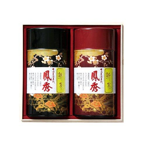 【新茶ご予約】 鳳秀 缶2本セット [全国送料一律220円]