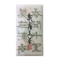 奥霧島茶 100g