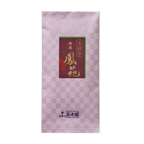 玉緑茶 特選鳳苑 100g