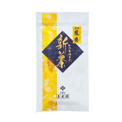 【新茶ご予約】特選鳳秀100g×5