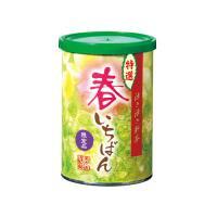 【新茶ご予約】特選春いちばん100g缶