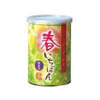 【新茶ご予約】春いちばん100g缶