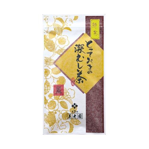【新茶ご予約】とっておきの深むし茶 風 100g