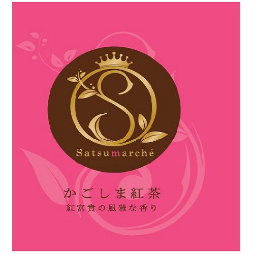 Satsumarché サツマルシェ かごしま紅茶