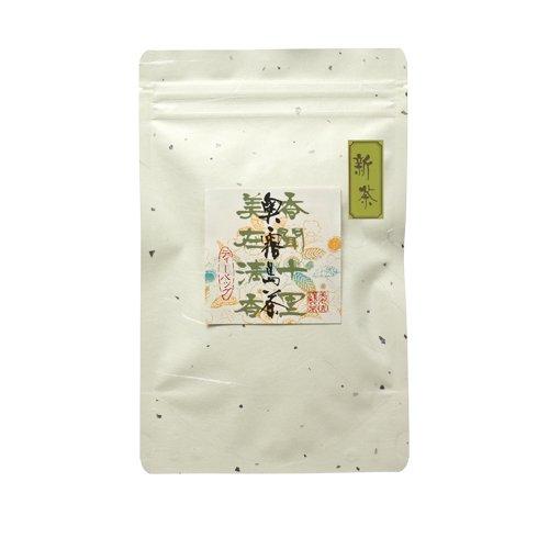 【新茶ご予約】 徳用ティーバッグ 奥霧島茶 25P