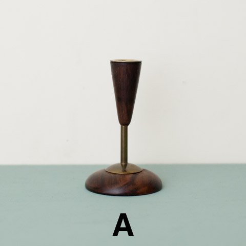 DENMARK ROSEWOOD/BRASS CANDLE HOLDER