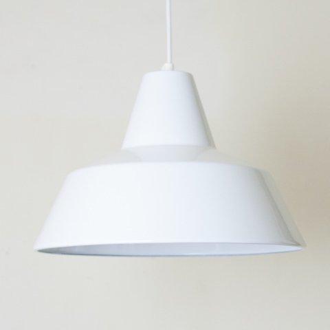 DENMARK LOUIS POULSEN MILKY WHITE ENAMEL LAMP