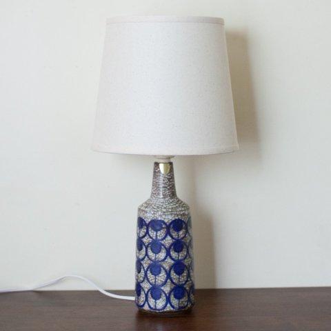 DENMARK MICHAEL ANDERSEN & SON TABLE LAMP