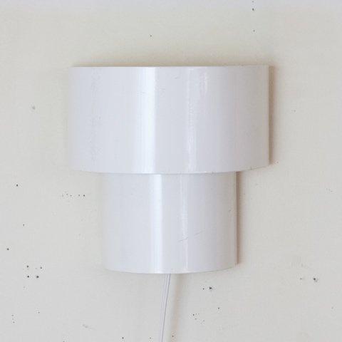 DENMARK NORDLUX MILKY WHITE WALL LAMP