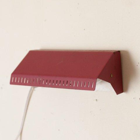 DENMARK DARK WINE RED STEEL WALL LAMP