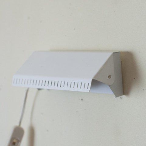 DENMARK MILKY WHITE STEEL WALL LAMP