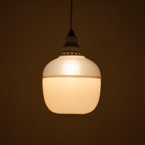 DENMARK IVORY/LT.GREY 2TONE PLASTIC PENDANT LAMP