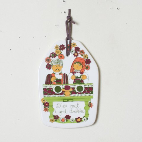 NORWAY FIJJO FOLKLORE CUTTING BOARD