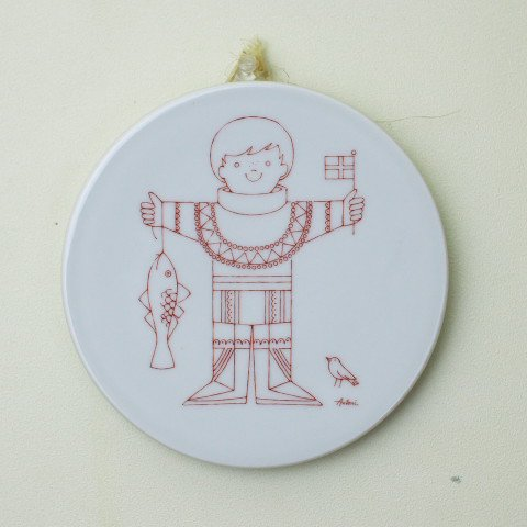 DENMARK B&G ANTONI CUTE KIDS PLAQUE