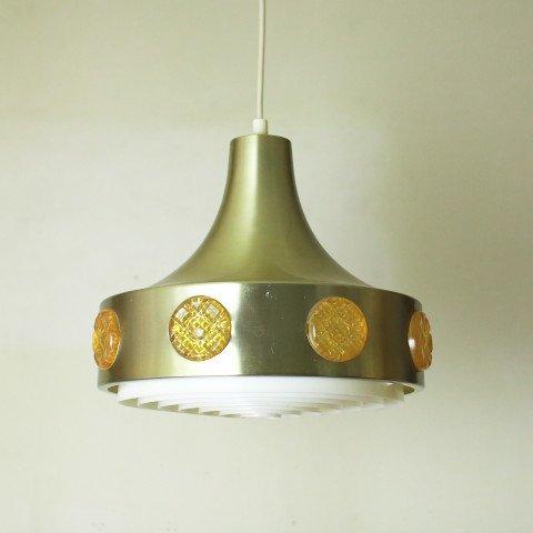 DENMARK U.F.O STYLE SHADE LAMP