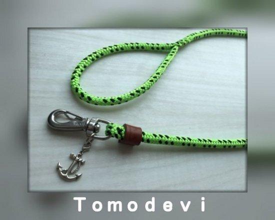 ヨットロープ・リード(蛍光黄緑) 8Φ