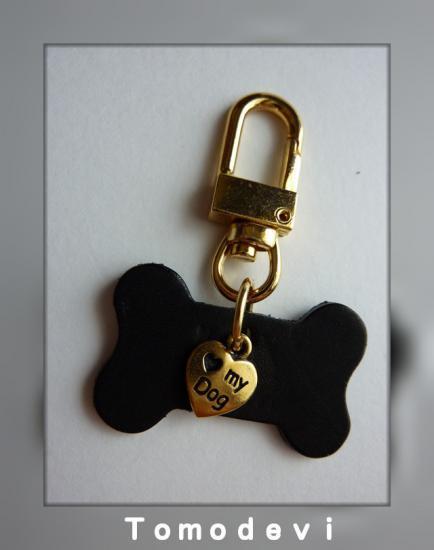 本革チャーム・骨型 ❤my Dog (ブラック)