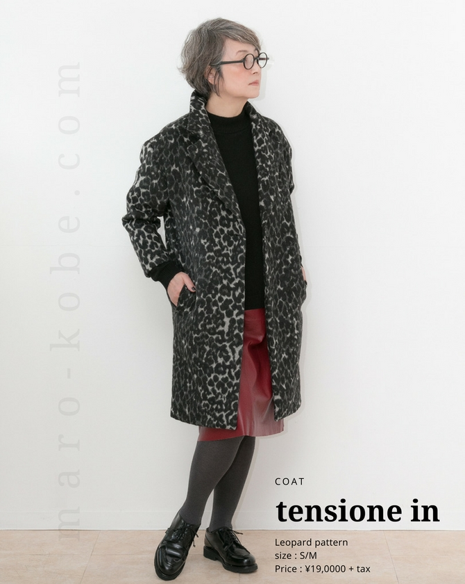 tensione in レオパード柄コート