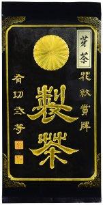 玉露芽茶(並) 90g