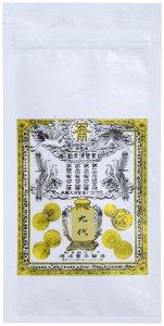 煎茶 九代 90g(限定)