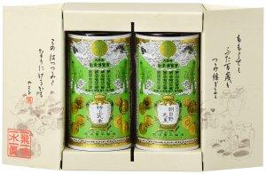九重園の銘茶詰合せ (特上九重・あさひの茶) (ギフト缶・箱)