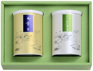 九重園の銘茶詰合せ (特上九重・あさひの茶)  (紙缶・箱)