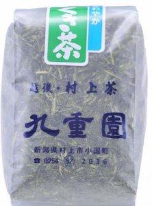 くき茶H 300g