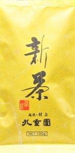 新茶袋詰「一 汲」(ひとくみ)90g