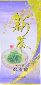 新茶袋詰「舞 鶴」90g