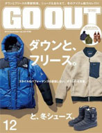 GO OUT 2019年12月号