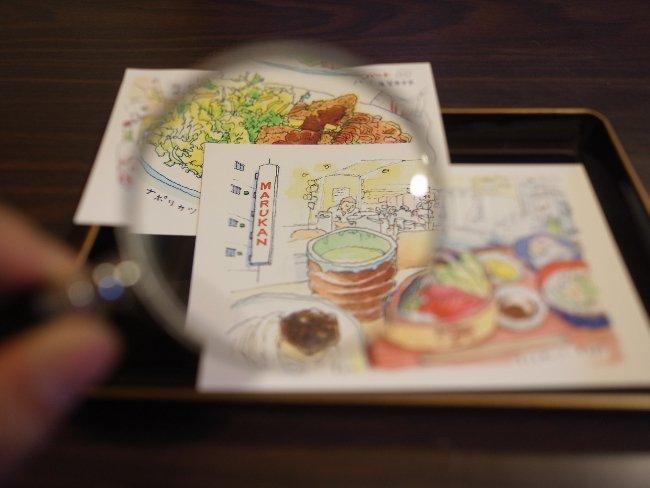 【寄付つき】マルカン食堂ポストカード