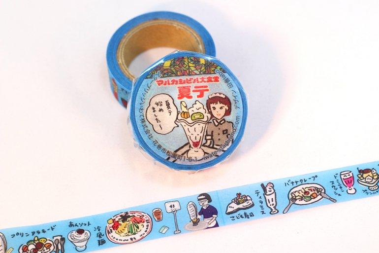 マルカンビル大食堂 夏テ(マスキングテープ)