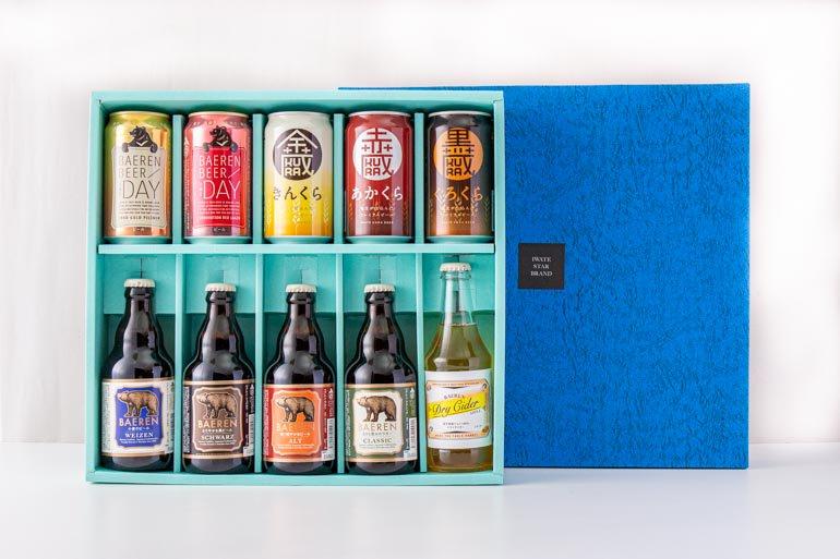 岩手のビール飲み比べ ギフトセットA(10種10本)