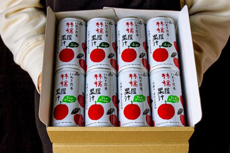 宇津宮果樹園の林檎屋果汁8缶セット