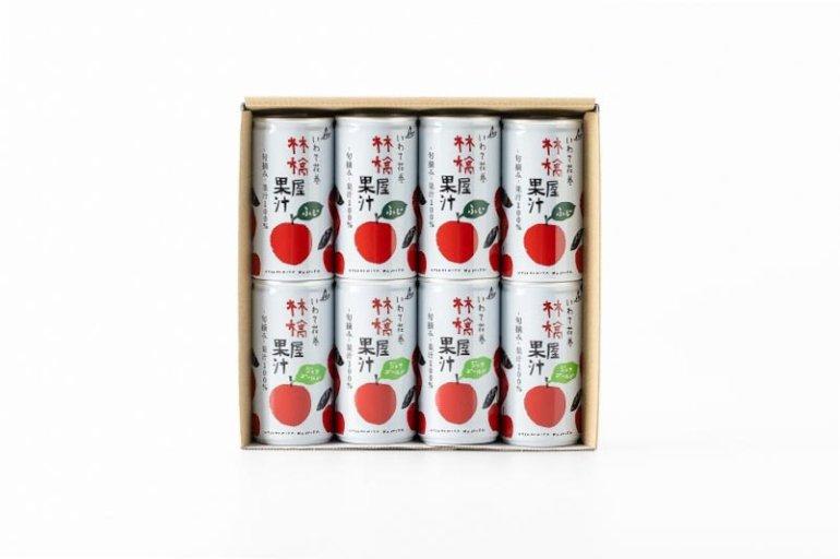 林檎屋果汁 8缶セット|宇津宮果樹園