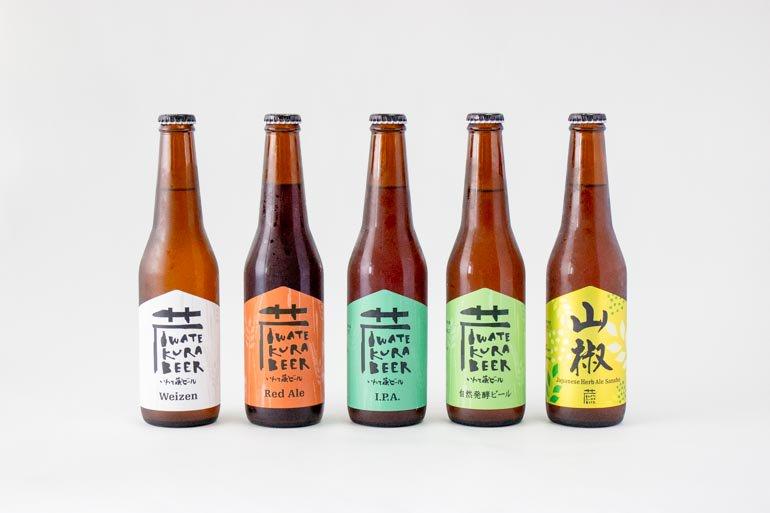 いわて蔵ビール(瓶)