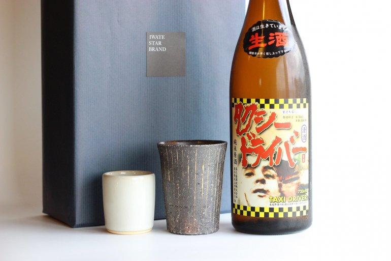 地酒と酒器【小久慈焼×陶房金沢】のオリジナルギフトセット