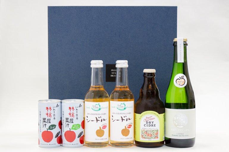 りんごのお酒とジャム・ジュースギフト