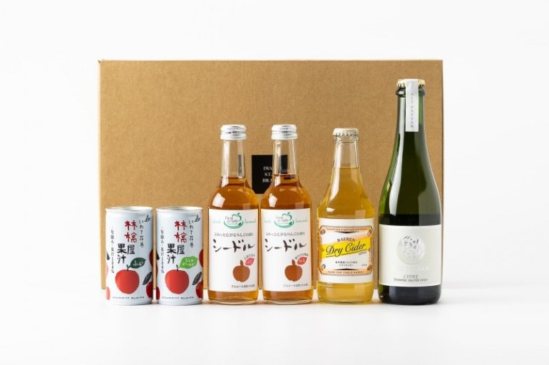 りんごのお酒とジュースギフト