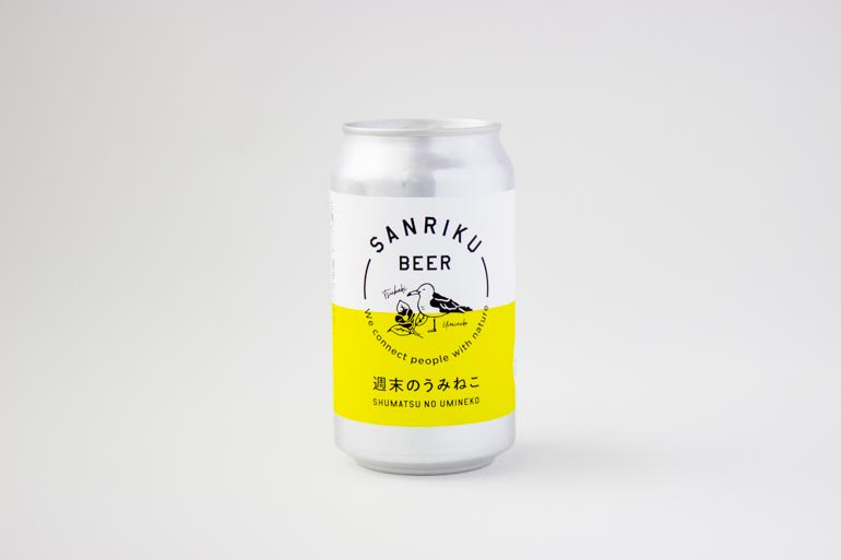 三陸ビール