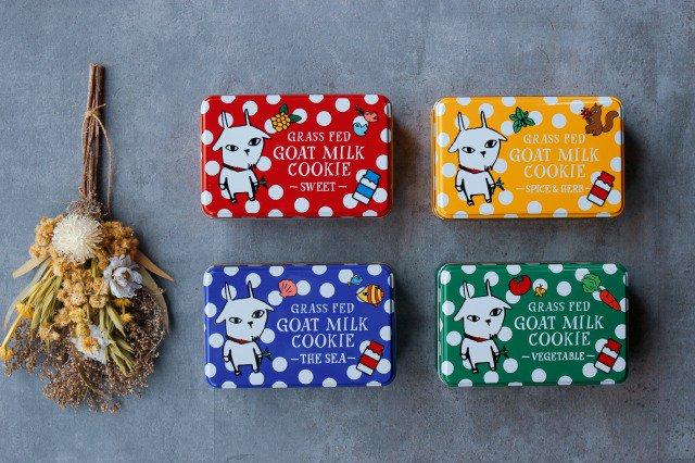 ヤギミルククッキー|レ・ド・シェーブル