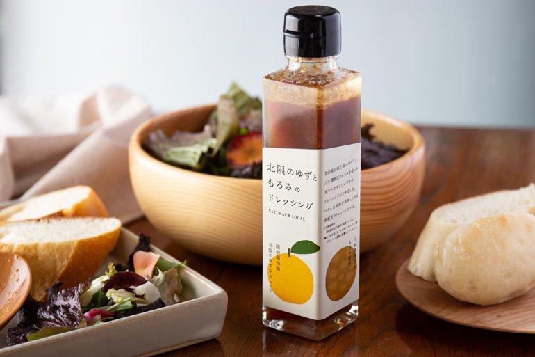 北限のゆずともろみのドレッシング|八木澤商店