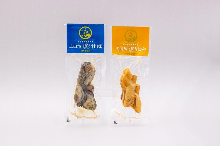 広田湾 燻りほや・燻り牡蠣