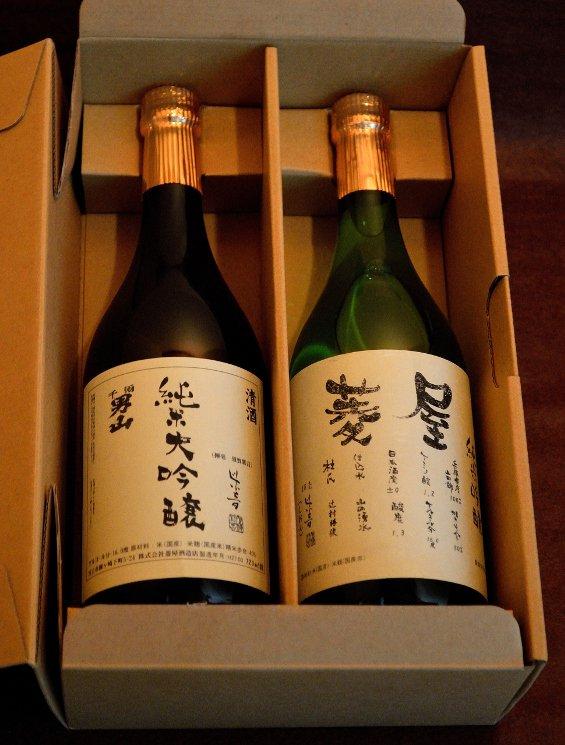 菱屋酒造 × 紫波ぶどうジュースの選べるセット