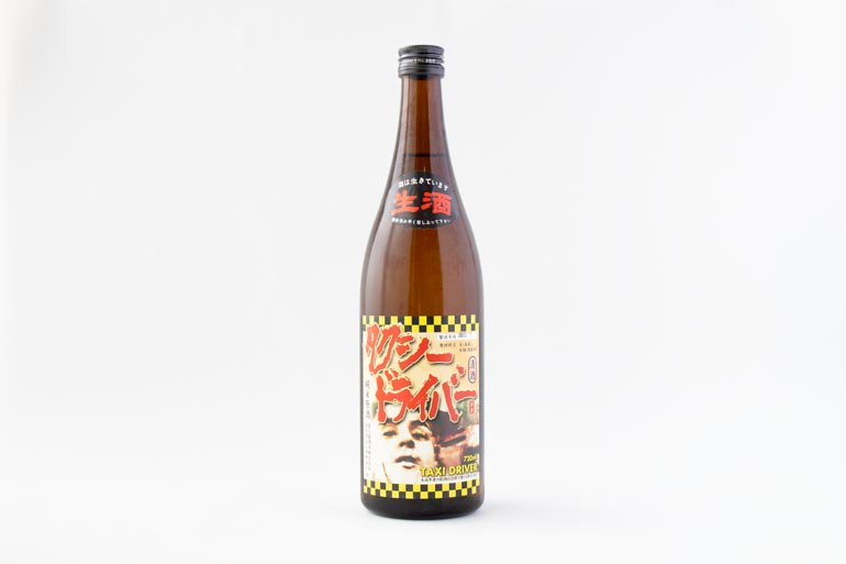 タクシードライバー|喜久盛酒造