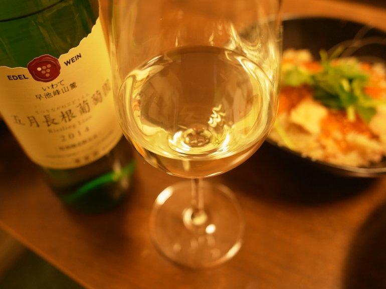 エーデルワイン|五月長根葡萄園 リースリング・リオン【白】
