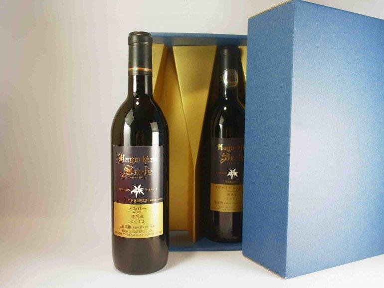 エーデルワイン|IWATE STAR BRAND オリジナルギフトセット
