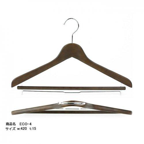 ホテル・旅館用/屈折薄型ハンガー/ECO-4/(10本1セット)ダークブラウン