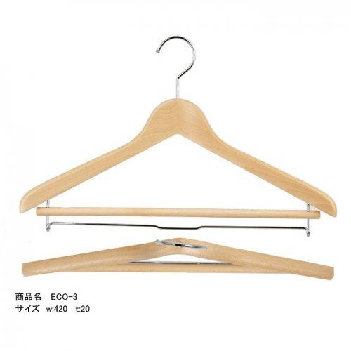 ホテル・旅館用/屈折中型ハンガー/ECO-3/(10本1セット)クリア